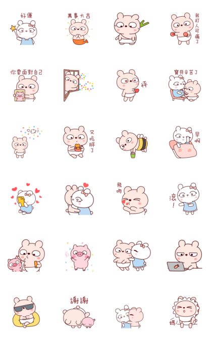 Lengtoo Baby Enjoys Fireworks With You Line Sticker GIF & PNG Pack: Animated & Transparent No Background   WhatsApp Sticker