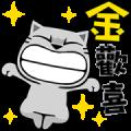 Meow Zhua Zhua: Golden Stickers