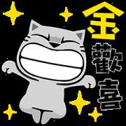 Meow Zhua Zhua: Golden Stickers Sticker for LINE & WhatsApp | ZIP: GIF & PNG