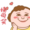 Mother Overreacted Animated Stickers