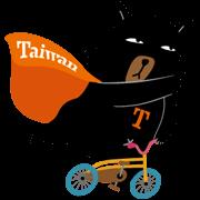 Oh! Bear Taiwan Radio Station Sticker for LINE & WhatsApp | ZIP: GIF & PNG
