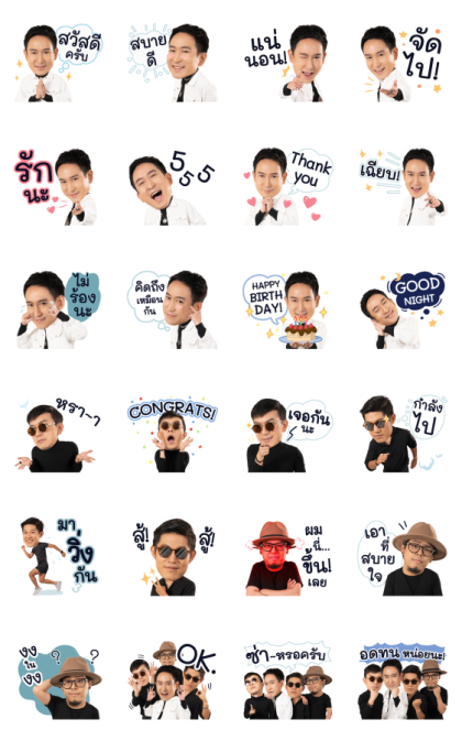 POWER PAT Line Sticker GIF & PNG Pack: Animated & Transparent No Background | WhatsApp Sticker