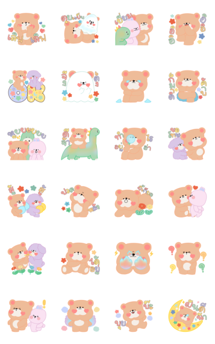 Pana Bear and Friends! Line Sticker GIF & PNG Pack: Animated & Transparent No Background   WhatsApp Sticker