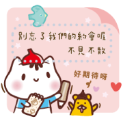 Po-chan by Ellya - Message Stickers 01 Sticker for LINE & WhatsApp | ZIP: GIF & PNG