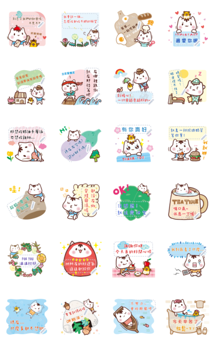 Po-chan by Ellya - Message Stickers 01 Line Sticker GIF & PNG Pack: Animated & Transparent No Background   WhatsApp Sticker