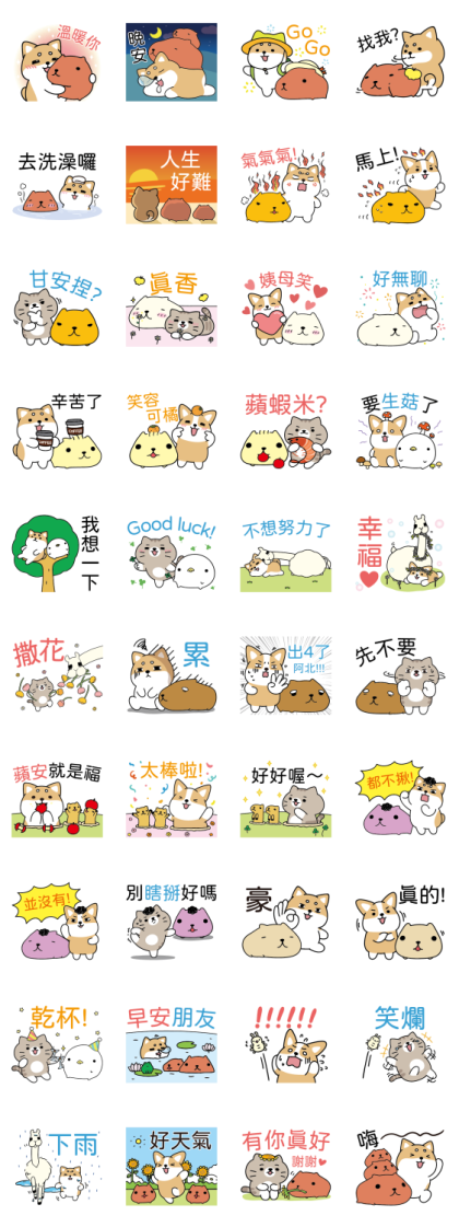 Shibasays × Kapibarasan Crossover Line Sticker GIF & PNG Pack: Animated & Transparent No Background   WhatsApp Sticker