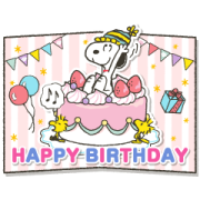 Snoopy Special Event Stickers Sticker for LINE & WhatsApp | ZIP: GIF & PNG