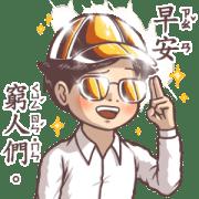 Textbook goes koo-koo! Golden stickers Sticker for LINE & WhatsApp | ZIP: GIF & PNG
