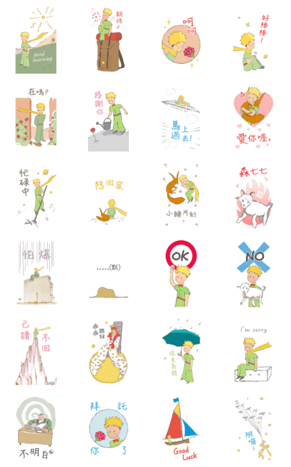 The Little Prince fills your life Line Sticker GIF & PNG Pack: Animated & Transparent No Background | WhatsApp Sticker