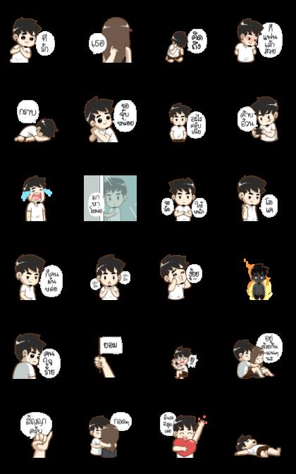 Ton-Mai DukDik 2021 Line Sticker GIF & PNG Pack: Animated & Transparent No Background   WhatsApp Sticker
