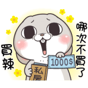 Very Miss Rabbit: Lovely Me Sticker for LINE & WhatsApp | ZIP: GIF & PNG