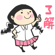 What a Girl Wants: Cute Version Sticker for LINE & WhatsApp | ZIP: GIF & PNG