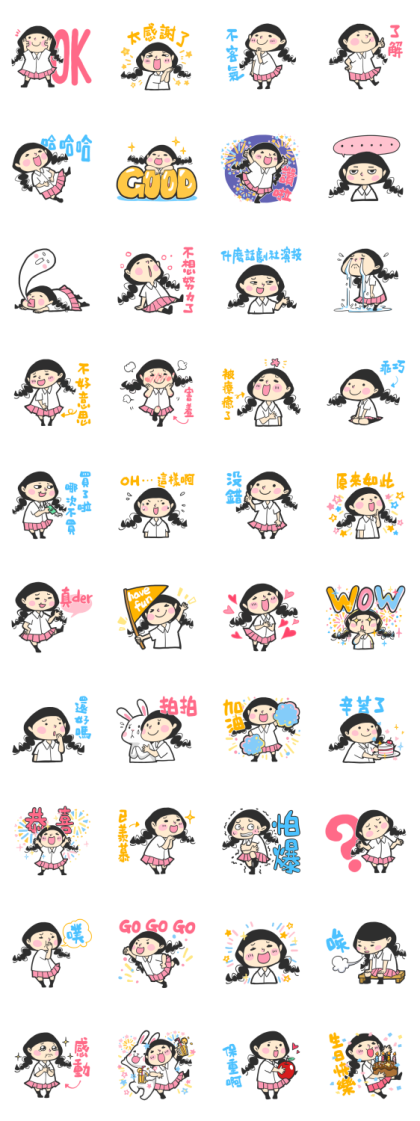 What a Girl Wants: Cute Version Line Sticker GIF & PNG Pack: Animated & Transparent No Background   WhatsApp Sticker