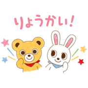 [50th Anniversary] mikihouse characters Sticker for LINE & WhatsApp | ZIP: GIF & PNG