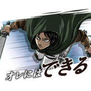 Attack on Titan Climax Sticker for LINE & WhatsApp | ZIP: GIF & PNG