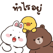 BROWN & FRIENDS with Anzo Sticker for LINE & WhatsApp | ZIP: GIF & PNG
