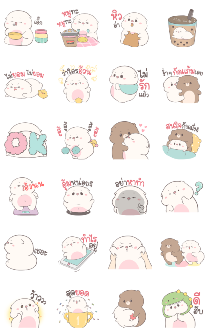 Baby Pig Pop-Ups Aood Aood by Auongrom Line Sticker GIF & PNG Pack: Animated & Transparent No Background   WhatsApp Sticker