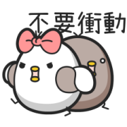 Black and White Chickens: Scream Aloud Sticker for LINE & WhatsApp   ZIP: GIF & PNG