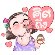 Chor Muang: Animated Sticker for LINE & WhatsApp | ZIP: GIF & PNG