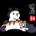 Crane Seonbi 4 Sticker for LINE & WhatsApp | ZIP: GIF & PNG