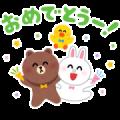 Irasutoya × BROWN Sticker for LINE & WhatsApp | ZIP: GIF & PNG