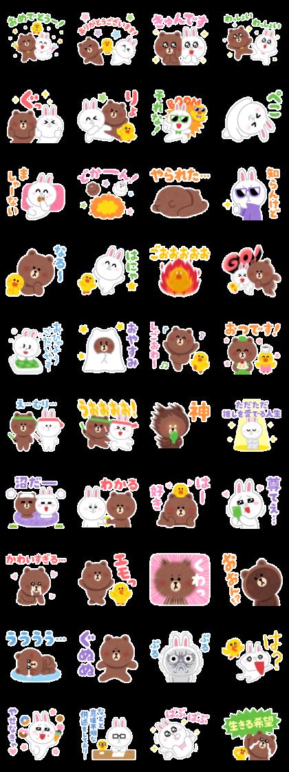 Irasutoya × BROWN Line Sticker GIF & PNG Pack: Animated & Transparent No Background   WhatsApp Sticker