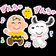 Irasutoya × Snoopy Sticker for LINE & WhatsApp | ZIP: GIF & PNG
