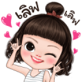 Jelly Lovely Big Stickers Sticker for LINE & WhatsApp | ZIP: GIF & PNG
