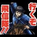 Kingdom Anime 2