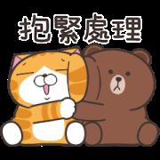 Lan Lan Cat × BROWN & FRIENDS Stickers Sticker for LINE & WhatsApp | ZIP: GIF & PNG