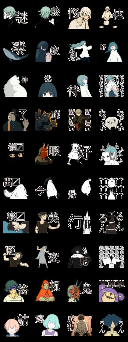 Little Zingai 2 Line Sticker GIF & PNG Pack: Animated & Transparent No Background | WhatsApp Sticker