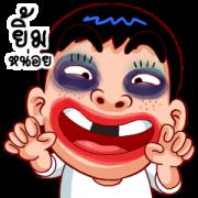 Love Wife 2 (Samran Man) Sticker for LINE & WhatsApp | ZIP: GIF & PNG