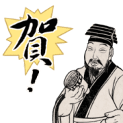 Master Calligraphy 2: Life is So Easy Sticker for LINE & WhatsApp | ZIP: GIF & PNG