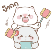Milky & Muka Animated Sticker for LINE & WhatsApp | ZIP: GIF & PNG