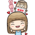 Misa's [BIG] Stickers