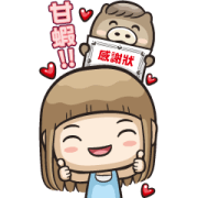 Misa's Big Stickers Sticker for LINE & WhatsApp | ZIP: GIF & PNG
