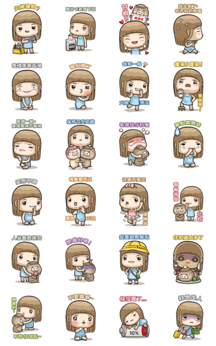 Misa's Big Stickers Line Sticker GIF & PNG Pack: Animated & Transparent No Background | WhatsApp Sticker