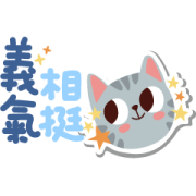 Modest Wisdom Quotes Music Stickers Sticker for LINE & WhatsApp | ZIP: GIF & PNG