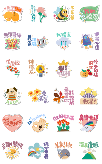 Modest Wisdom Quotes Music Stickers Line Sticker GIF & PNG Pack: Animated & Transparent No Background   WhatsApp Sticker