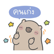 Mr. Bear and His Cutie Cat: Oh Yes! Sticker for LINE & WhatsApp | ZIP: GIF & PNG