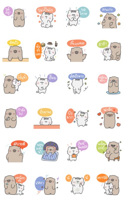Mr. Bear and His Cutie Cat: Oh Yes! Line Sticker GIF & PNG Pack: Animated & Transparent No Background | WhatsApp Sticker