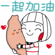 Ms Big Epidemic Prevention Stickers Sticker for LINE & WhatsApp | ZIP: GIF & PNG