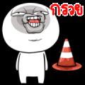 NhaKrean Animated 2 Sticker for LINE & WhatsApp | ZIP: GIF & PNG