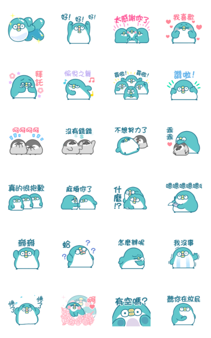 PP Mini Basic Daily Stickers Line Sticker GIF & PNG Pack: Animated & Transparent No Background | WhatsApp Sticker