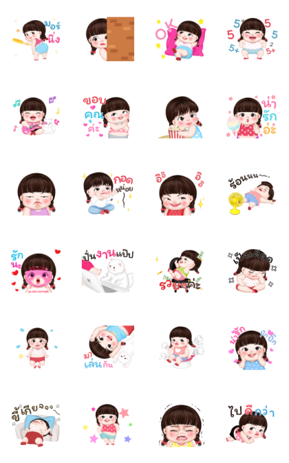 PhakKom Lovely Line Sticker GIF & PNG Pack: Animated & Transparent No Background | WhatsApp Sticker