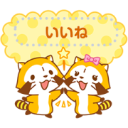 Rascal Adorable Message Stickers Sticker for LINE & WhatsApp | ZIP: GIF & PNG