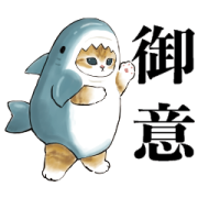 Samenyan×LINE Sukimani Sticker for LINE & WhatsApp   ZIP: GIF & PNG