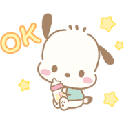 Sanrio Characters Cheer for Parents Sticker for LINE & WhatsApp | ZIP: GIF & PNG