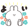 Sarcastic rabbit × LINE Facing Fortune Sticker for LINE & WhatsApp | ZIP: GIF & PNG