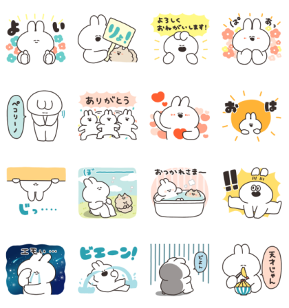 Sarcastic rabbit × LINE Facing Fortune Line Sticker GIF & PNG Pack: Animated & Transparent No Background   WhatsApp Sticker